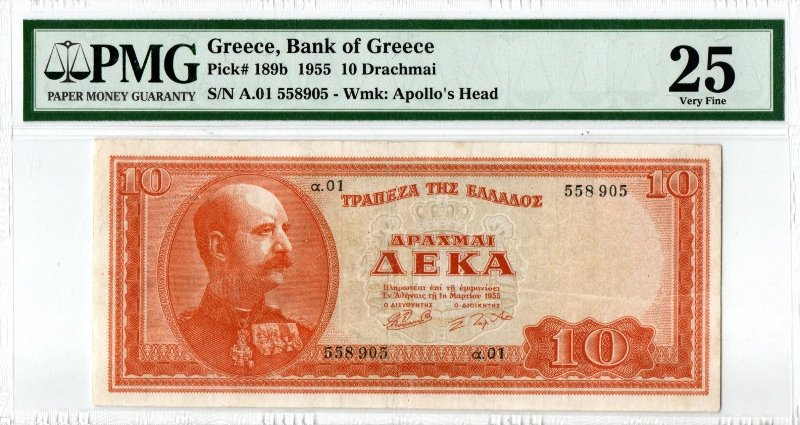 Bank Of Greece - 10 Drachmas 1955, PMG VF 25