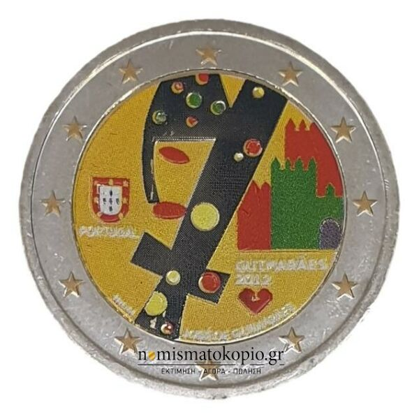 Portugal - 2 Euro 2012, Color, UNC