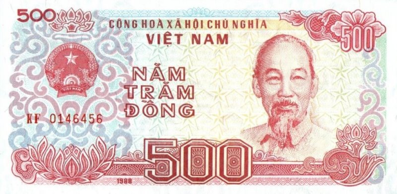 Bank Of Viet Νam - 500 Dong 1988, UNC