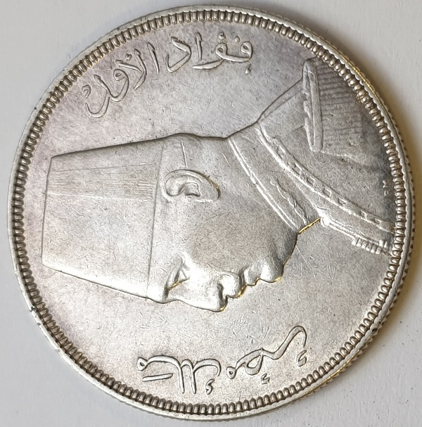 Egypt - 10 Qirsh 1929 - 1933, Silver
