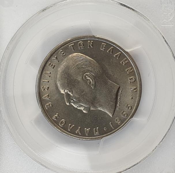 Greece - 5 Drachmas 1965 (MS 66), Paul I