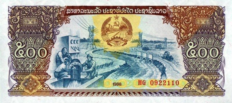 Bank Of Laos - 500 Kip 1988, UNC