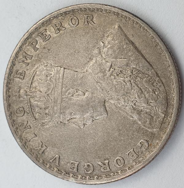 India - 1 Rupee 1918, George V, Silver