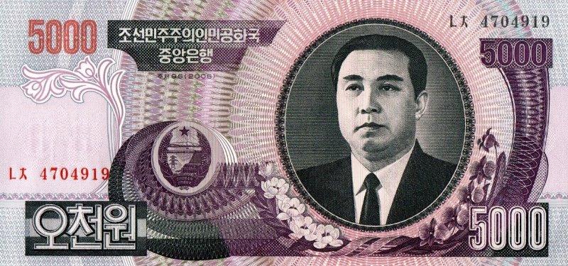 Bank Of North Korea - 5000 Won 2006, UNC