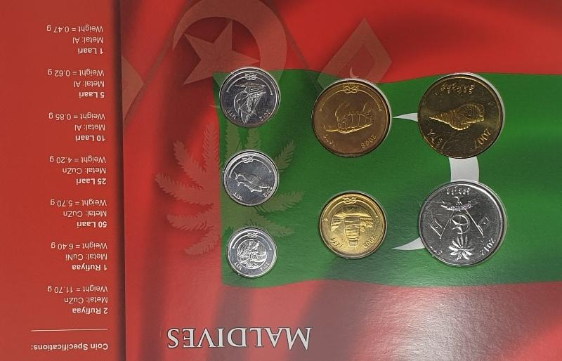 Coins Set - Maldives
