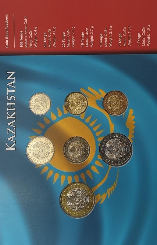 Coins Set - Kazakhstan