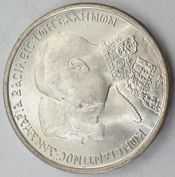 Greece -  30 Drachmas 1964, Constantine II, Royal Marriage, Silver