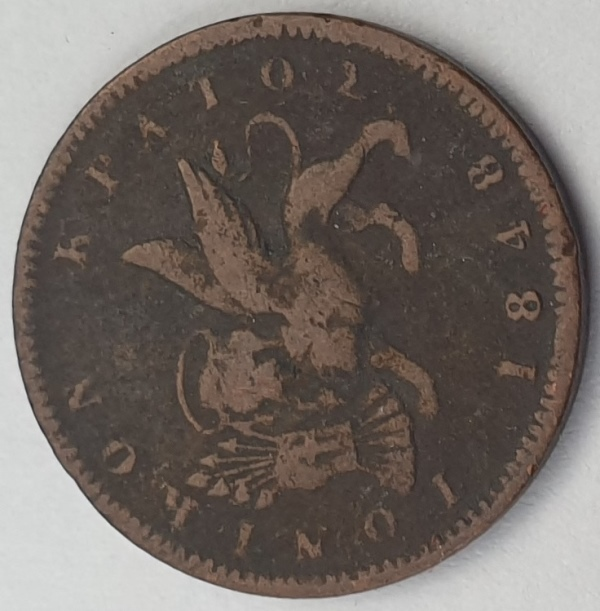 Greece - 1 Lepton 1848, William IV / Victoria