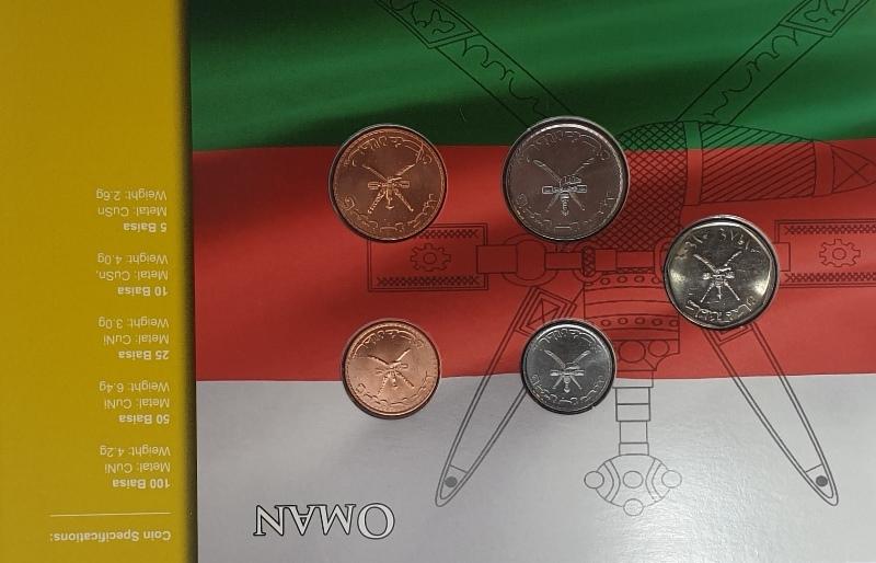 Coins Set - Oman