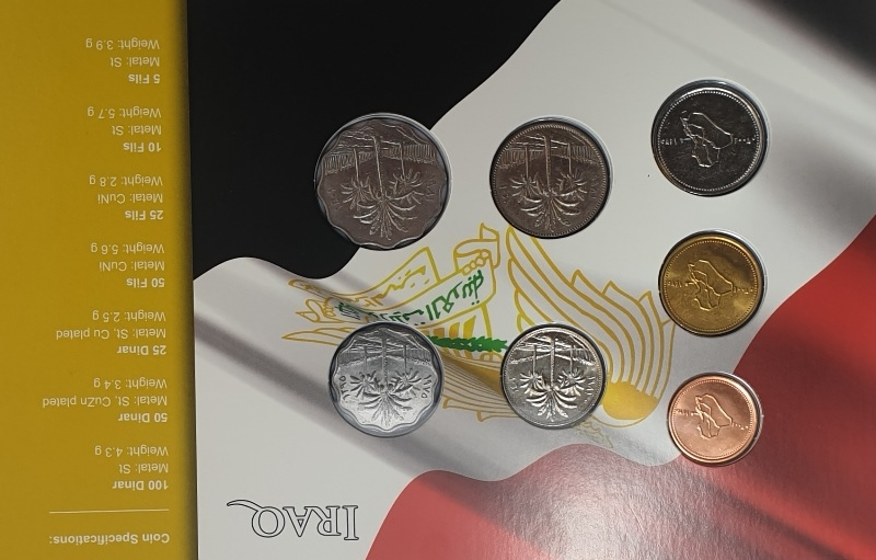 Coins Set - Iraq