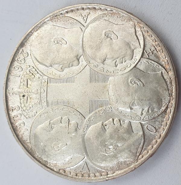 Greece - 30 Drachmas 1963, Paul I Royal Dynasty, Silver