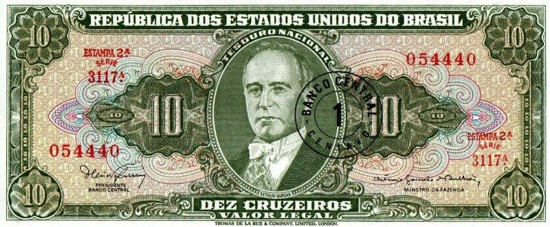 Bank Of Brazil - 1 Centavo 1966 - 1967, UNC
