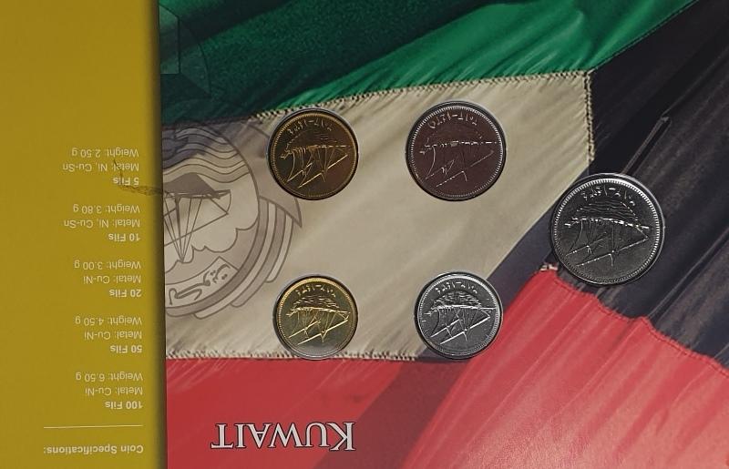 Coins Set - Kuwait