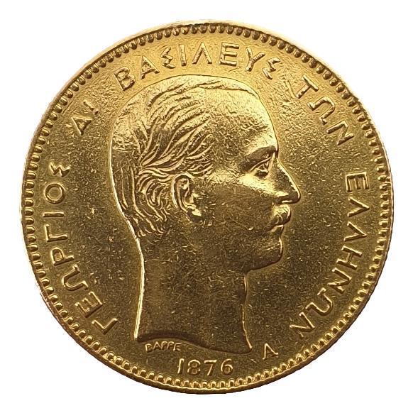 Greece - 50 Drachmas 1876A, George I, Gold