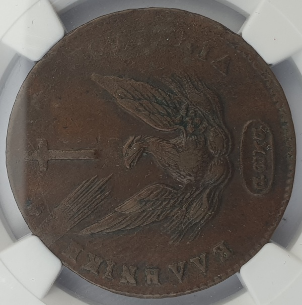 Greece - 20 Lepta 1831 (XF 45 BN), Chase 505-S.t, Ioannis Kapodistrias