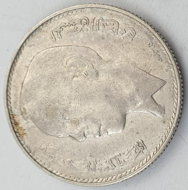 Morocco - 5 Dirhams 1965, Hassan II, Silver