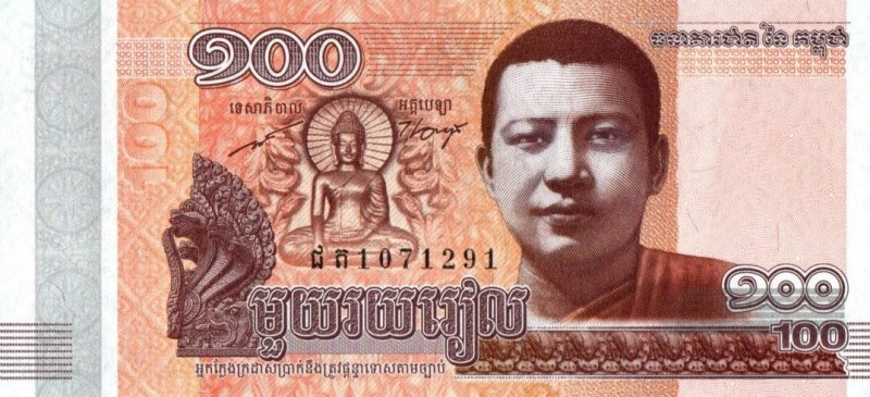 Bank Of Cambodia - 100 Riels 2014, UNC