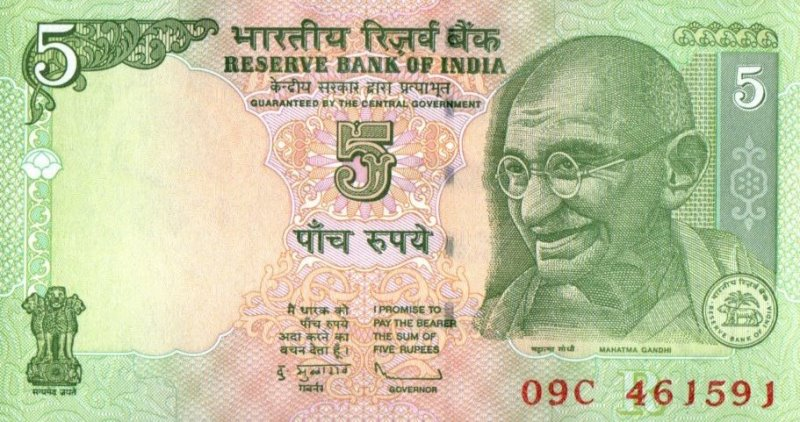 Bank Of India - 5 Rupees 2010, UNC