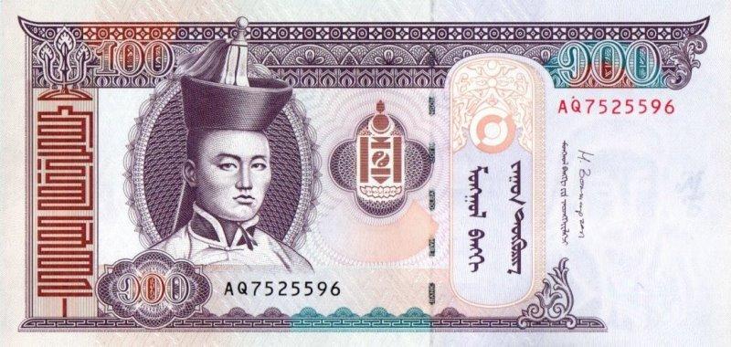 Bank Of Mongolia - 100 Togrog 2014, UNC