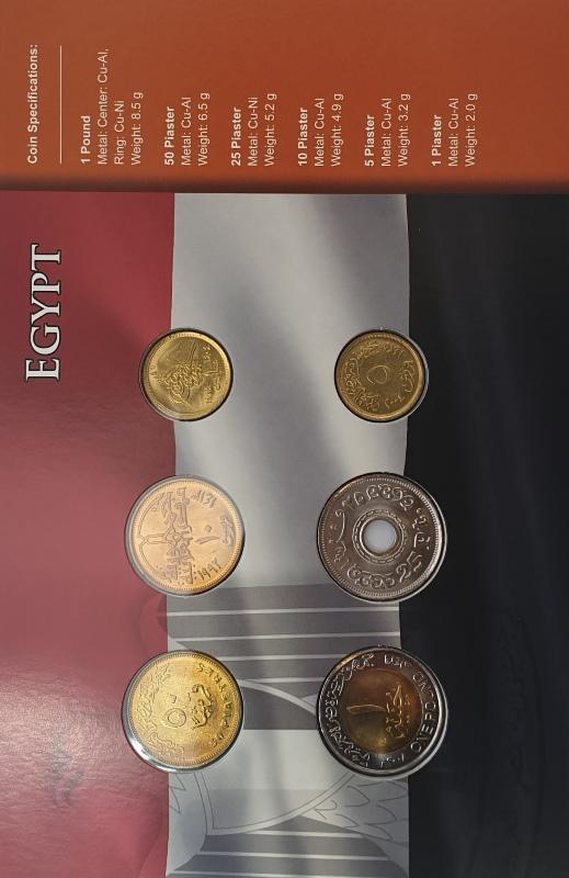 Coins Set - Egypt