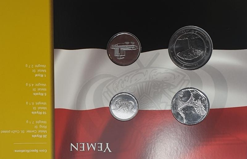 Coins Set - Yemen