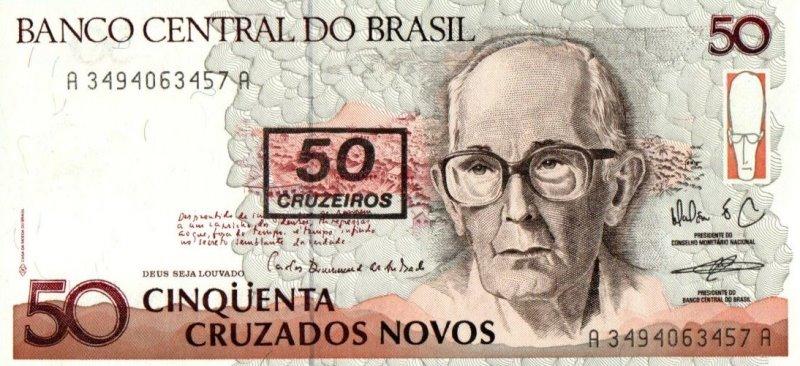 Bank Of Brazil - 50 Cruzeiros 1990, UNC