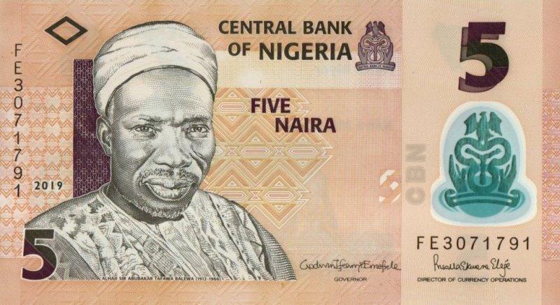 Bank Of Nigeria - 5 Naira 2019, UNC