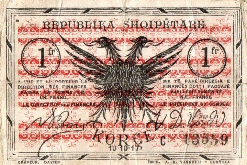 Bank Of Albania - 1 Franc 1917