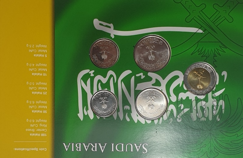 Coins Set - Saudi Arabia