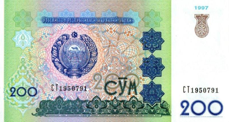 Bank Of Uzbekistan - 200 So'm 1997, UNC