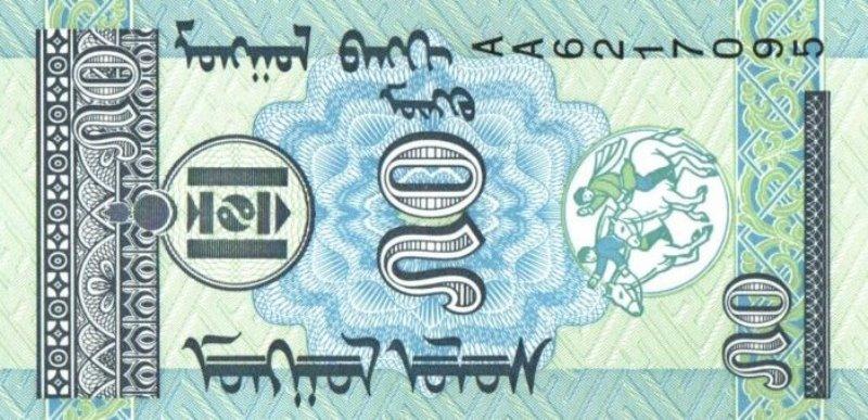 Bank Of Mongolia - 50 Mongo 1993, UNC