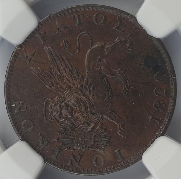 Greece - 2 Lepta 1820 (AU 58 BN), Ionian Islands, George III