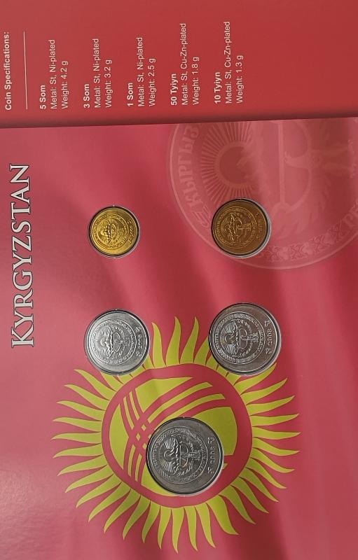 Coins Set - Kyrgyzstan