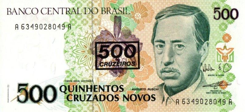 Bank Of Brazil - 500 Cruzeiros 1990, UNC