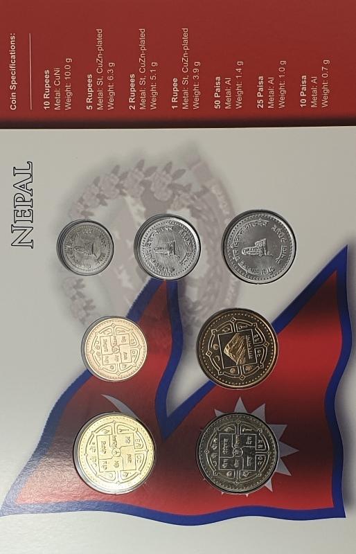 Coins Set - Nepal