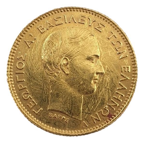 Greece - 10 Drachmas 1876, George I