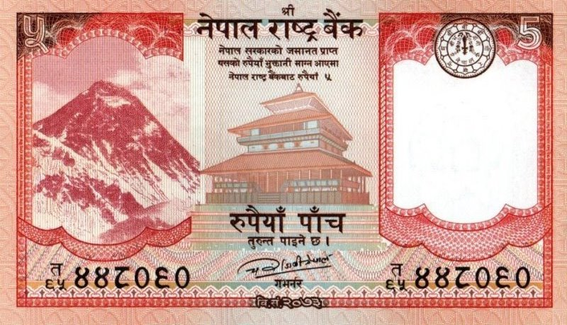 Bank Of Nepal - 5 Rupees 2017, UNC