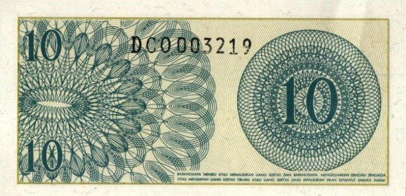 Bank Of Indonesia - 10 Sen 1964, UNC