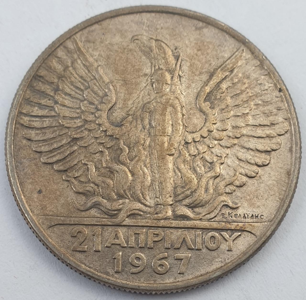 Greece - 50 Drachmas 1967, Constantine II, Silver