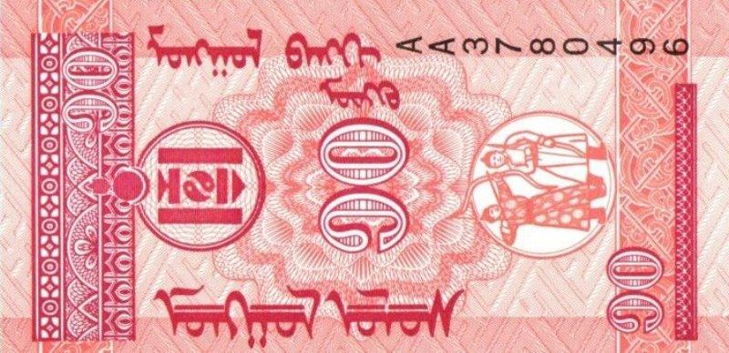 Bank Of Mongolia - 10 Mongo 1993, UNC