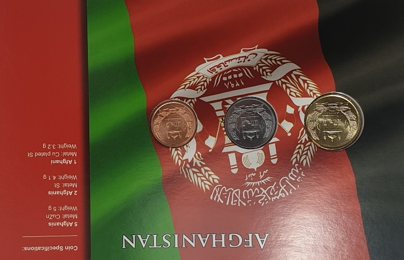 Coins Set - Afghanistan