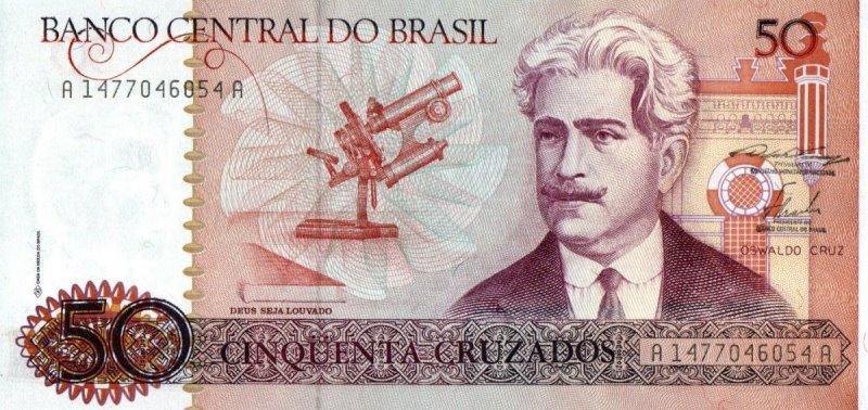 Bank Of Brazil - 50 Cruzados 1986 - 1988, UNC