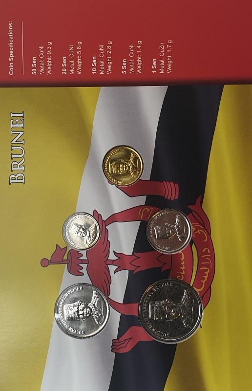 Coins Set - Brunei