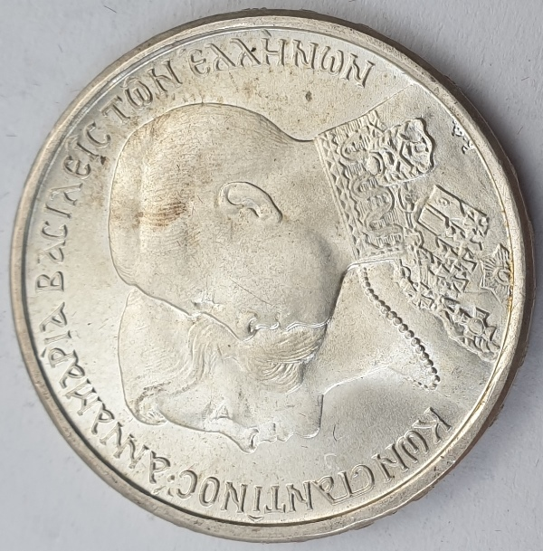 Greece - 30 Drachmai 1964, Constantine II, Royal Marriage, Silver