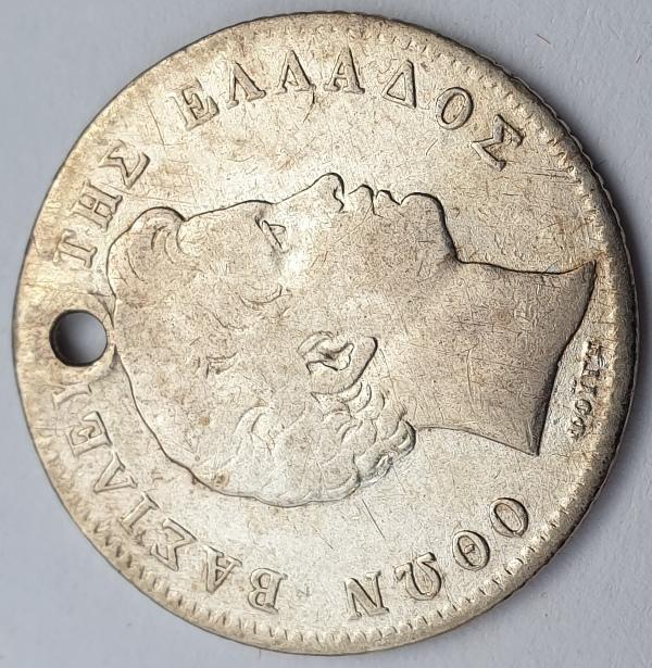 Greece - 1 Drachma 1832, Othon, Silver