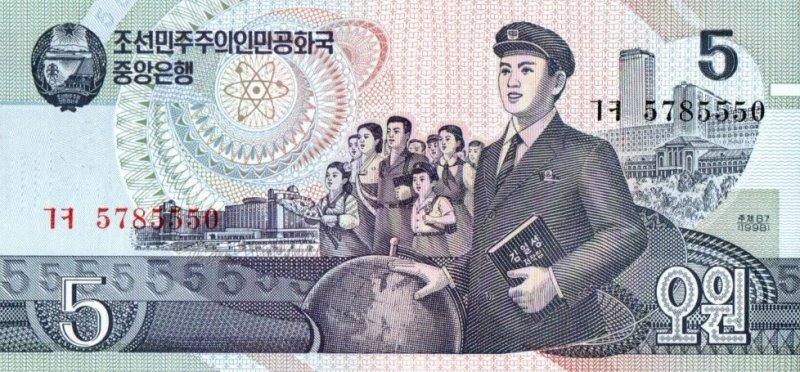 Bank Of North Korea - 5 Won 1998, UNC