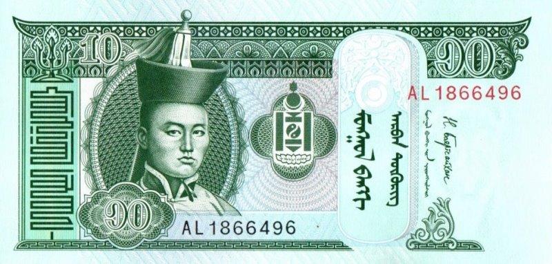 Bank Of Mongolia - 10 Togrog 2017, UNC