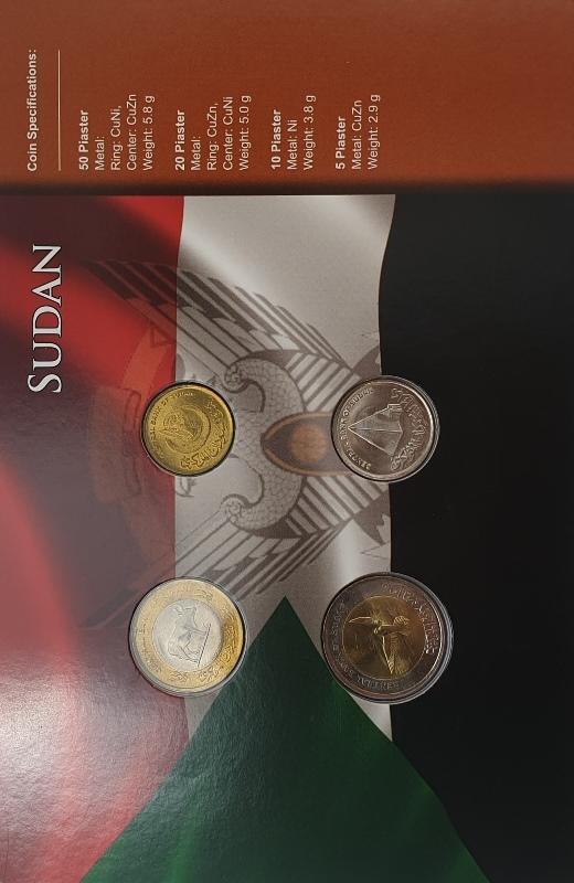 Coins Set - Sudan