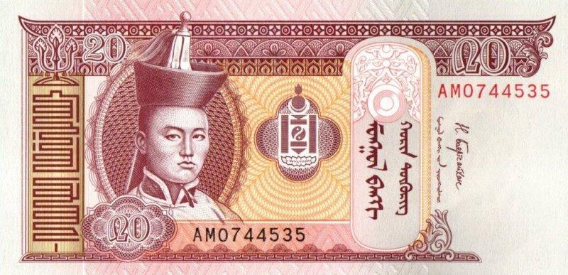 Bank Of Mongolia - 20 Togrog 2018, UNC