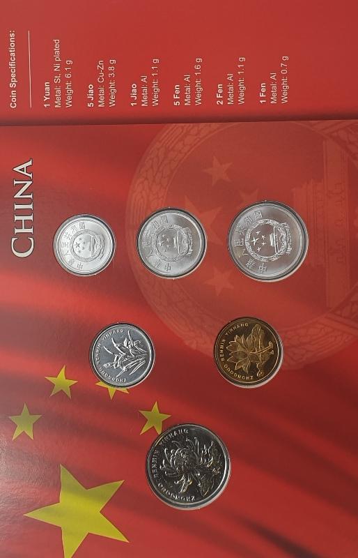 Coins Set - China